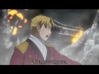 [broken sirin and omega] Sawano Hiroyuki  Mizuki – aLIEz (Aldnoah.Zero ED) (rus sub)