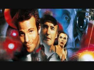 Космические дальнобойщики (1997)