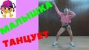 КРУТИТ ПОПОЙ и КРАСИВО ТАНЦУЕТ 39 | Красивая МАЛЫШКА танцует ТВЕРК | Русская СЕКСИ