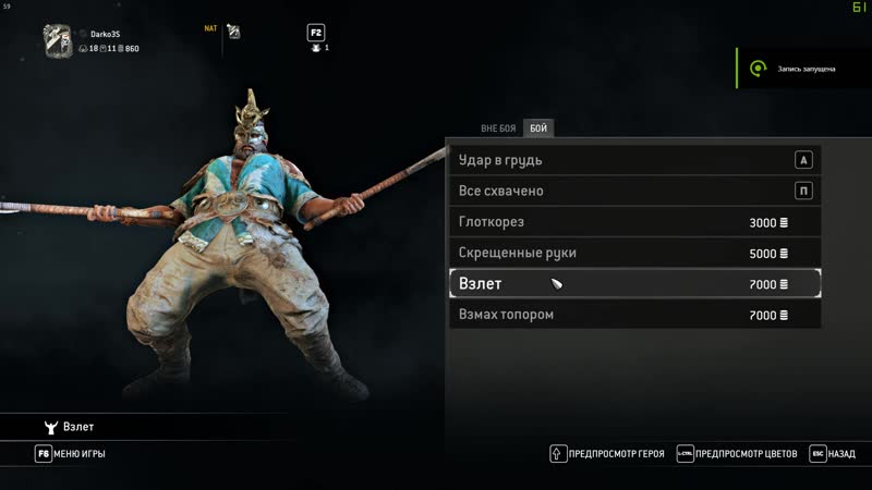 For Honor 2019.01.15 - 18.03.57.01