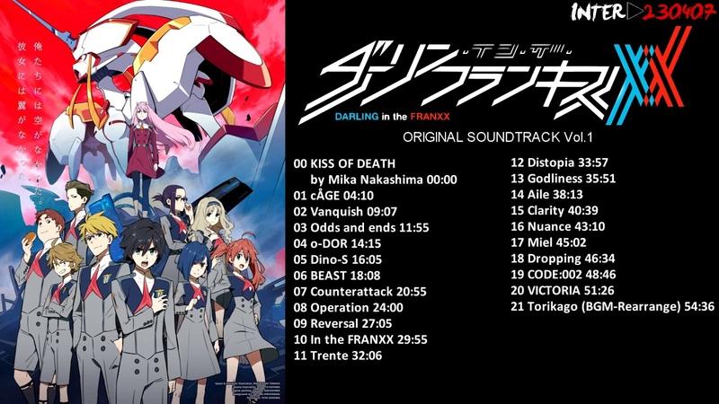 Darling in the Franxx Original Soundtrack Vol 1 Ending Collection Vol 1 2