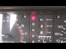 Автомат Террано 2 и коробка передач Ниссан Террано