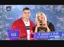 RASA Анонс шоу Вечерний Лайк 25 выпуск