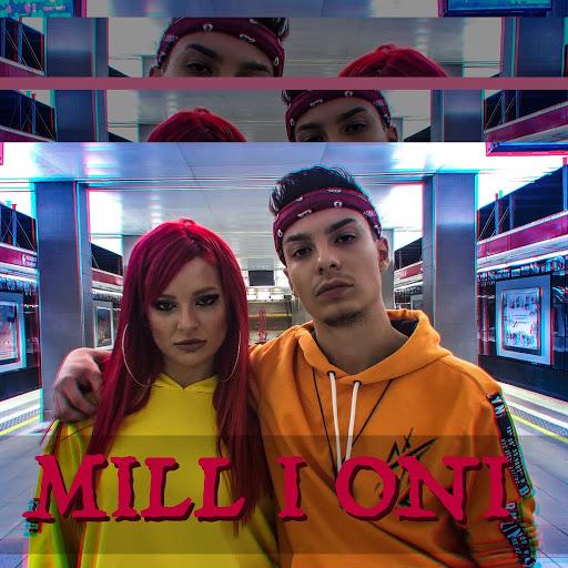 Katrin альбом MILL I ONI