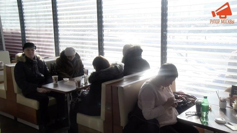 Жителям готовят подставу Массовка на Мичуринском 30Б
