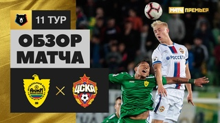 Анжи – ЦСКА - 0:2. Обзор матча, Российская Премьер-Лига, 11 тур 19.10.2018