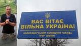 31 августа 2018 Украинский АТОшник на коленях умоляет пустить его в Россию