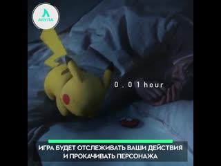 Pokemon sleep - игра о сне | акула