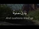 Ислам Субхи красивое чтение Корана