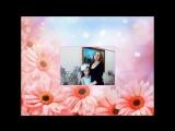 Власенко Дария поздравляет маму Елену