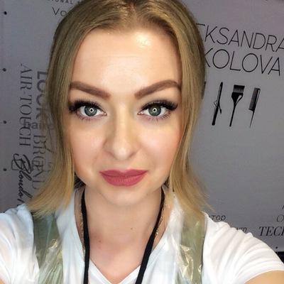 Elena Reznik