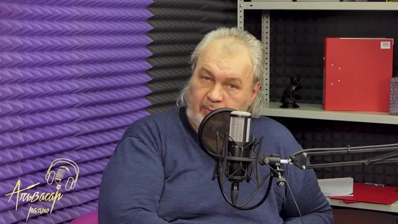 ЛАБИРИНТ Русская волшебная культура Древлеправославная цивилизация Владимир Шемшук
