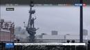 Новости на Россия 24 Би би си продолжает искать компрометирущие связи Трампа с Россией