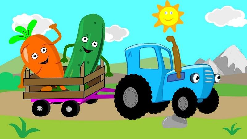 СИНИЙ ТРАКТОР Мультики про машинки Учим цвета овощи