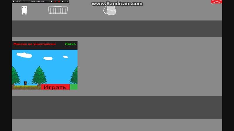 моя бета версия игры