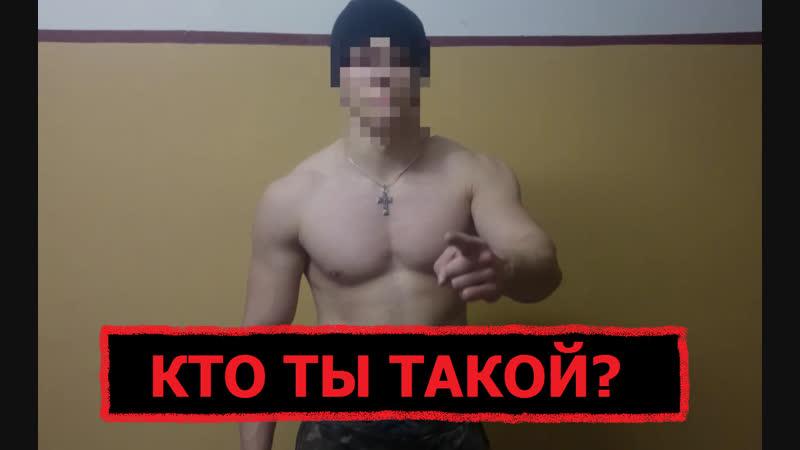 ARLOVSKI 39 - Кто ты такой