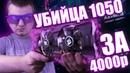 GTX1050 не нужна / Обзор R9 270X 2GB за 4.000 рублей - тащит всё !