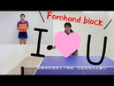 How to play forehand block——Yangyang's table tennis lessons