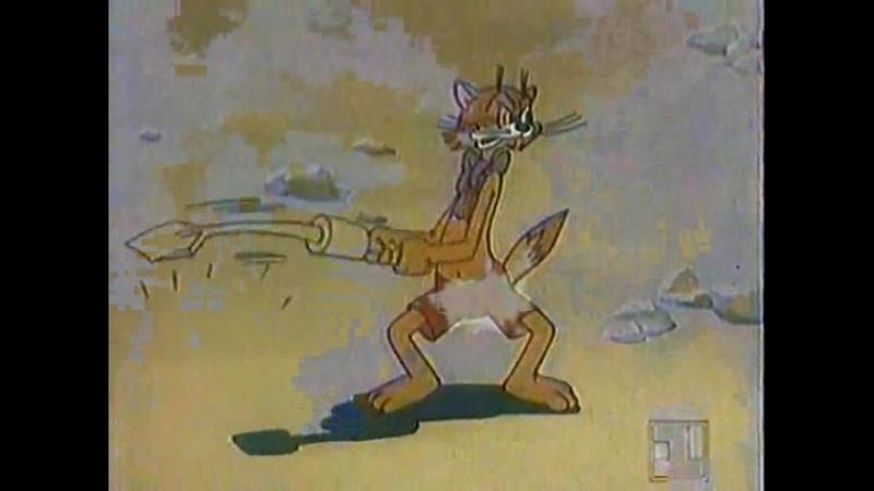 Возвращение кота Леопольда