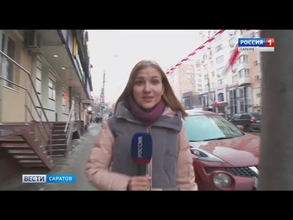 Сезон нависших опасностей: Крыши Саратова окутали ледяные глыбы