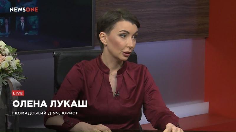 Лукаш: Украина сегодня и независимость – это взаимоисключающие понятия 31.08.18