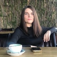 Екатерина Щетынская