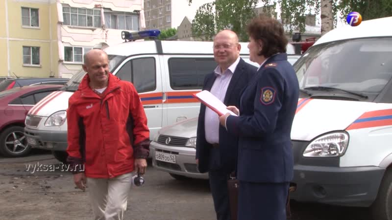 Выкса-МЕДИА: передача имущества добровольной пожарной дружине