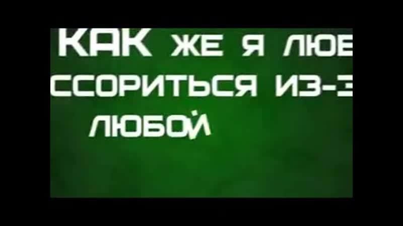 EBAT_KAK_JA_LJuBLJu_DEVUWEK-spcs.me.mp4