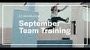 September Team Training