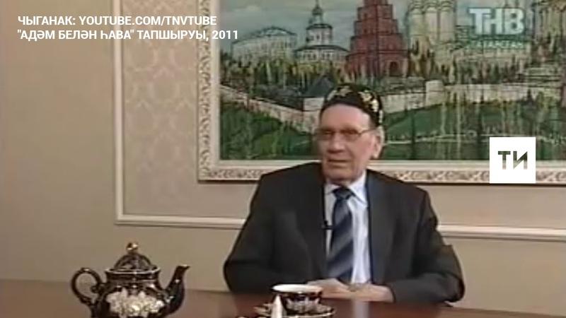 Илһам Шакиров үлем турында - 2011 елгы язма