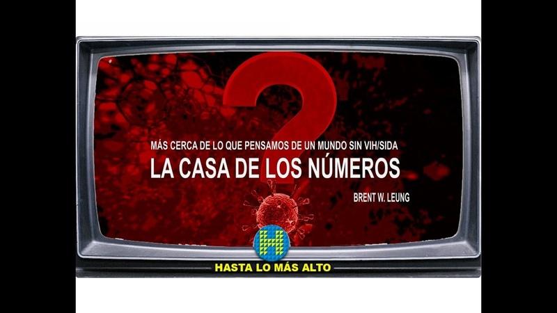 Mundo sin SIDA (La casa de los números)