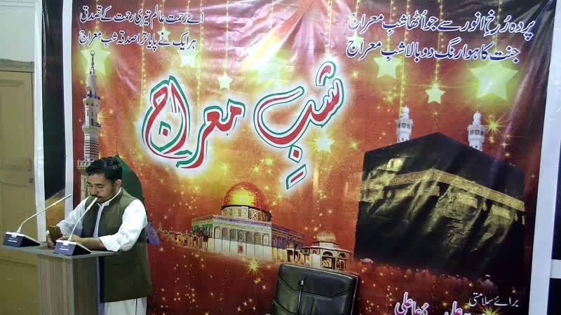 Rawalpindi Nagar House 2019 04 03 Rajab27 Jashan Sheikh Mirza Husain Sabiri Shab e Meraj Bethat