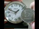 Самый маленький будильник в СССР - Будильник Ракета 3871