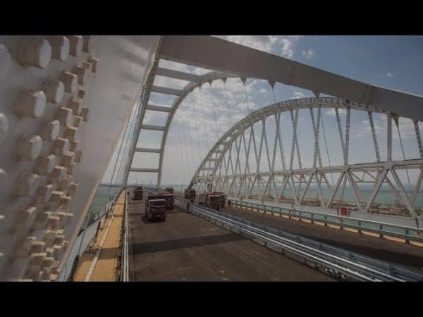 В США раскрыли план уничтожения Крымского моста