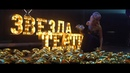 Премия Звезда Театрала 2018 backstage