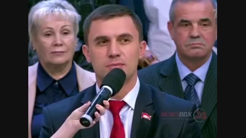 На Первом канале едва не растерзали депутата Николая Бондаренко живущего на 3500 рублей в месяц