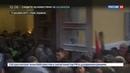 Новости на Россия 24 60 нацгвардейцев пострадали в столкновениях в Киеве