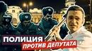 Полиция против депутата Яшина — смешной суд