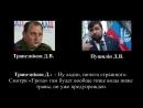 СБУ перехопила розмови ватажків ОРДО щодо погодження з Кремлем розподілу влади у
