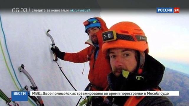 Новости на Россия 24 • В Андах от схода лавины погибли два чилийца и россиянин