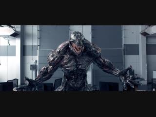 Веном / Venom (2018) Трейлер