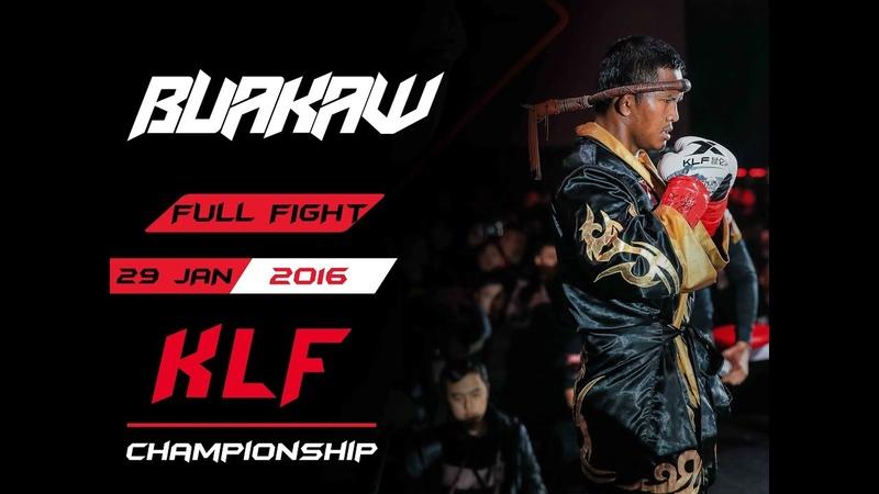 Kickboxing: Buakaw vs Liu FULL FIGHT-2016