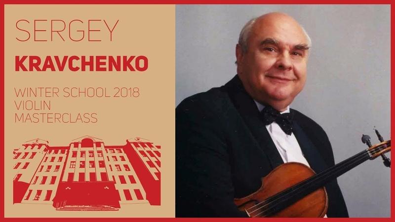 Violin Masterclass S Kravchenko Скрипка Мастер класс С И Кравченко 1 2