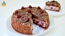 Торт ПЬЯНАЯ ВИШНЯ простой рецепт ну оОчень вкусный