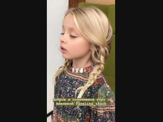 StorySaver_celebrity.young.russian.models_44383976_1243552082451538_6278043314624114355_n.mp4