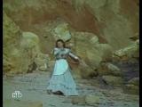 ДАртаньян и три мушкетера - Песня Кетти
