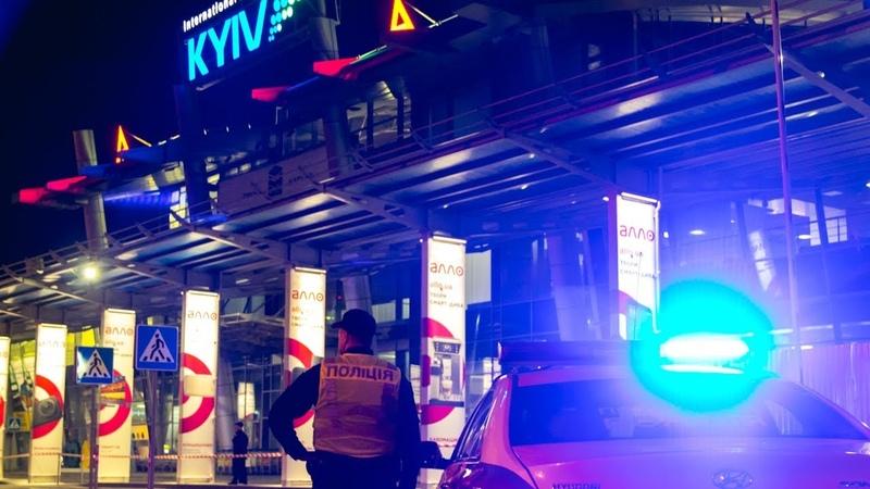 В Киеве «заминировали» аэропорт «Жуляны»