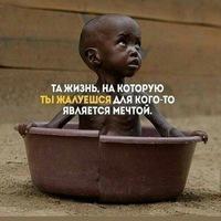 Анкета Фарход Рахимзода