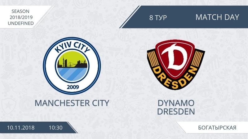 AFL Kyiv | 8 тур | Champions League | Manchester City - Dynamo Dresden | Огляд