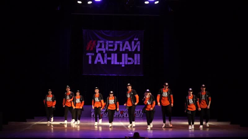 Active Style Crew|Hip Hop Crew Adults|ДЕЛАЙТАНЦЫ